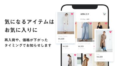 STRIPE CLUB|ストライプクラブ公式ファッション通販のおすすめ画像3