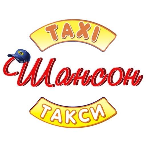 """Такси """"Шансон"""" Никополь"""