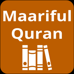 Marriful Quran in English