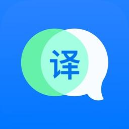 万语翻译器-拍照翻译语音翻译软件