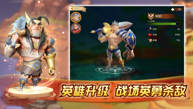 万国之争-神龙觉醒 screenshot-4