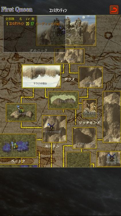 FirstQueen1 screenshot-4