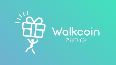 WalkCoin「アルコイン」歩いてコインが貯まる歩数計のおすすめ画像6