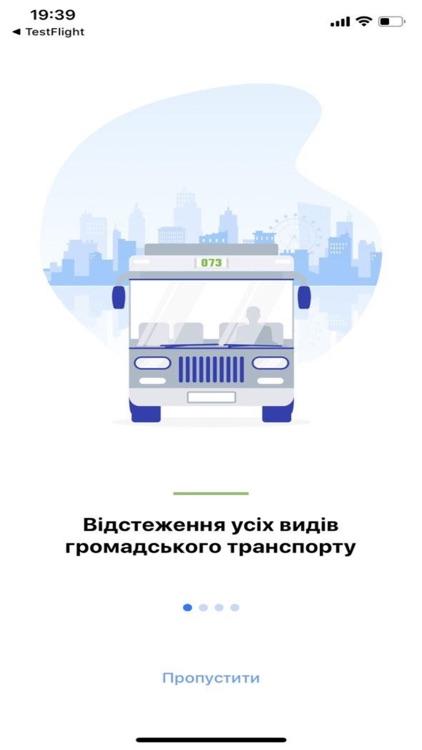 D-transport
