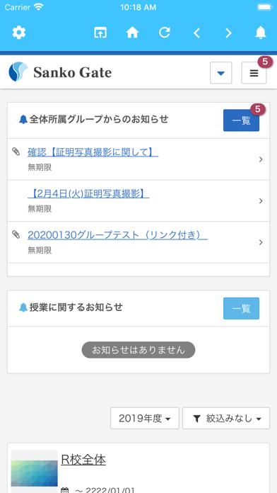 ダウンロード Sanko Gate -PC用