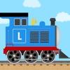 子供のためのレンガ列車ゲーム:子供の電車ゲーム列車鉄道ゲーム - iPhoneアプリ