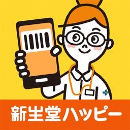 ショピモレジ for 新生堂