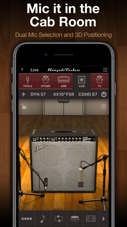 AmpliTube screenshot-2