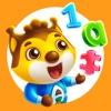 2歳から5歳 子供用ゲーム ・ 幼児向け動物知育パズル