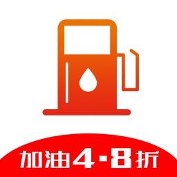 加油联盟-5折中石化加油在线充值