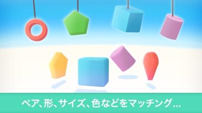 Puzzle Shapes - 幼児教育パズルのおすすめ画像5