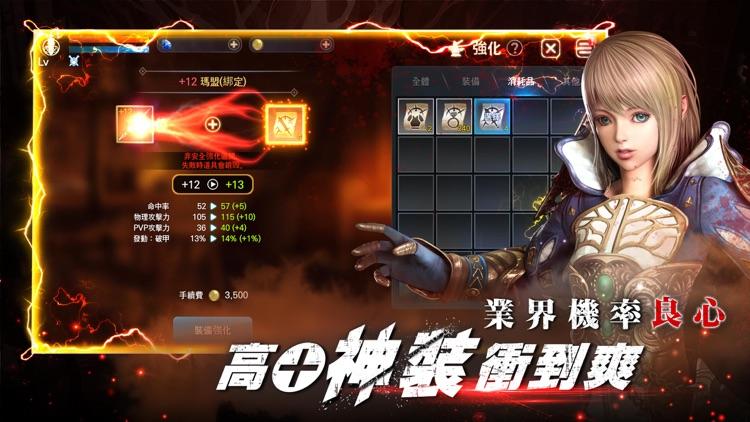 靈境殺戮 screenshot-4