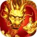 Dragon King Fishing Online Hack Online Generator