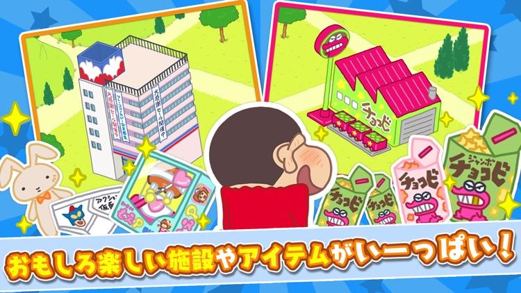 クレヨンしんちゃん 一致団ケツ! かすかべシティ大開発 screenshot-3