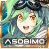RPG ステラセプトオンライン - iPhoneアプリ