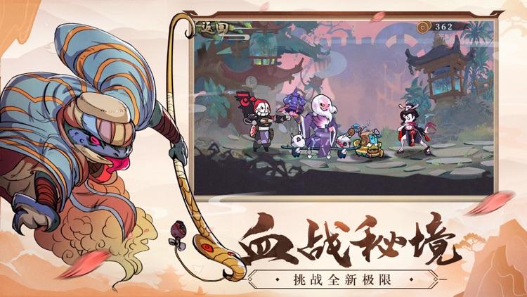 古今江湖-国潮策略卡牌 screenshot-5