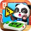 家庭での幼児の安全教育-BabyBus - iPadアプリ