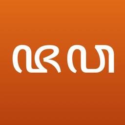 Javanese Font and Keyboard
