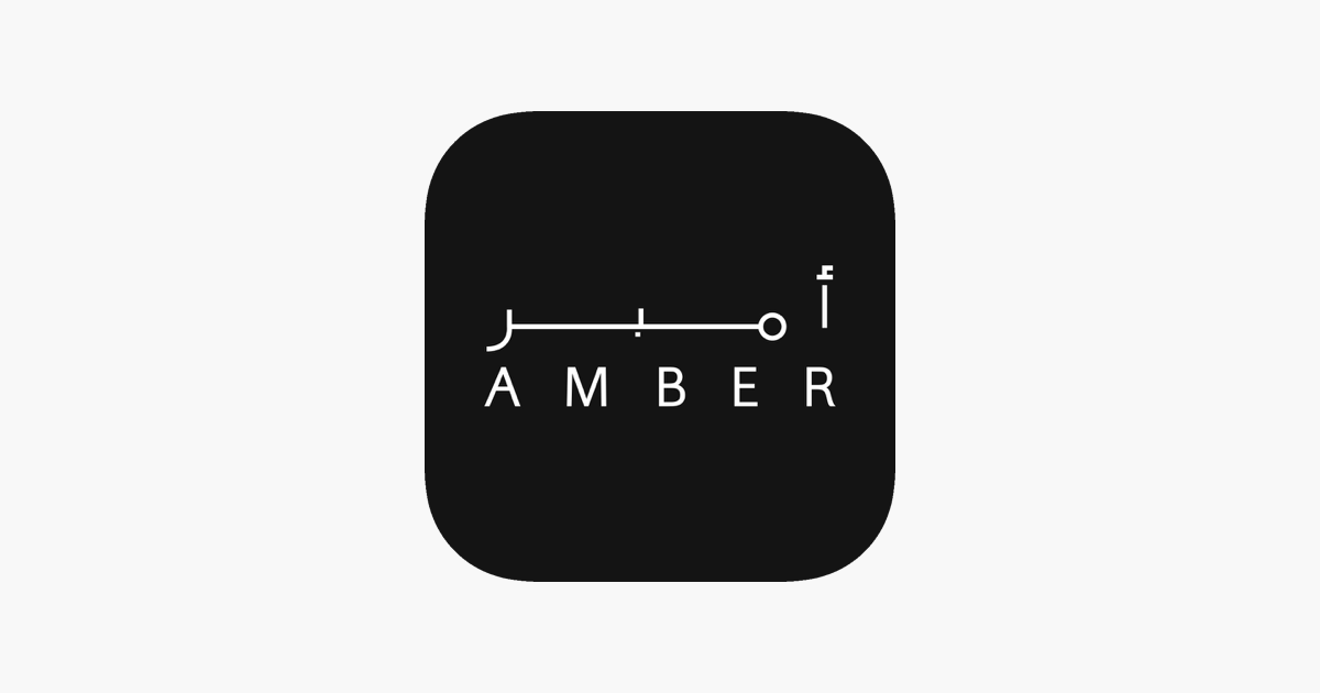 Amber On The App Store
