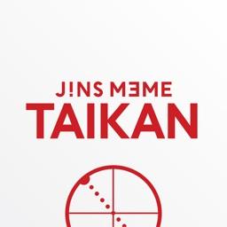 JINS MEME TAIKAN(ジンズ・ミーム・タイカン)