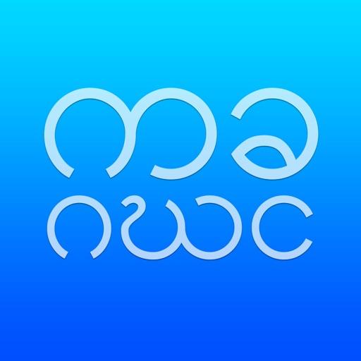 My Font - Myanmar Font