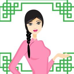 Mandarin Travel Easy