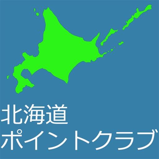 北海道ポイントクラブ