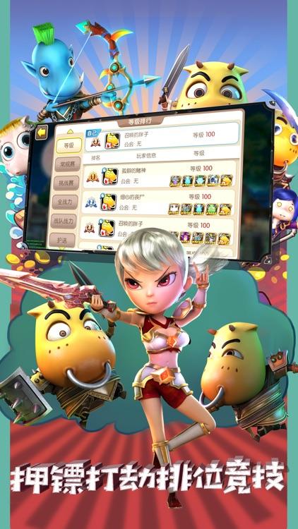 我叫MT全3D版-英雄无敌 screenshot-3