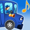 Toddler Sing and Play 3 - iPhoneアプリ