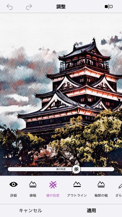 Graphite by BeCassoのおすすめ画像3