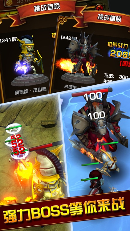 独立骑士团-暗黑英雄放置挂机游戏 screenshot-3
