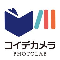 フォトブック 写真アルバム 作成アプリ しまうまブック By しまうまプリントシステム