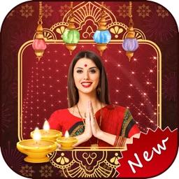 Diwali Photo Frame - Sticker