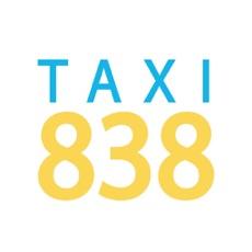 Taxi 838 - замов такс? онлайн