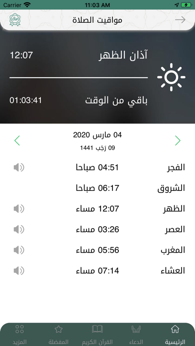 点击获取This is Bayan | هذا بيان