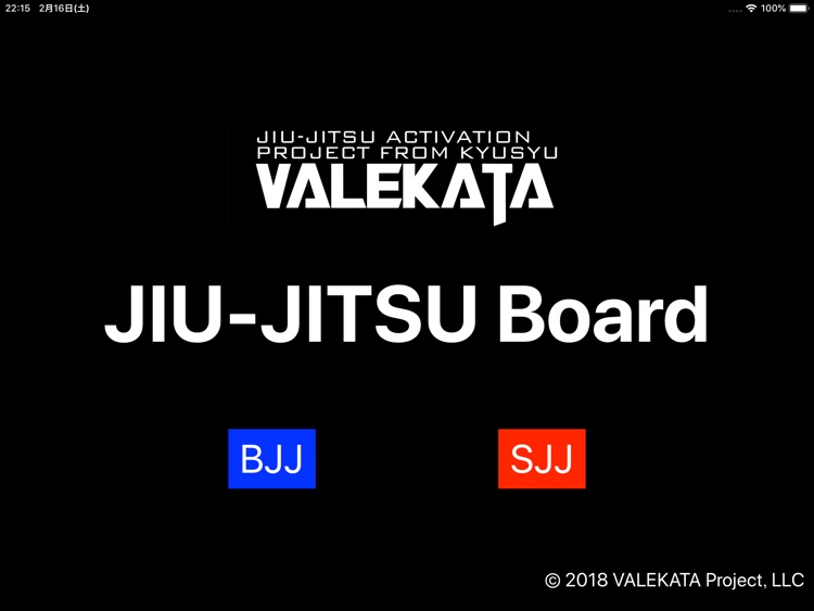 Jiu-Jitsu Board screenshot-0