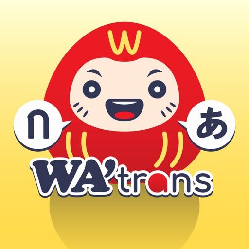 WA-Translation
