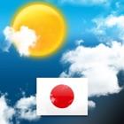 El tiempo en Japón icon