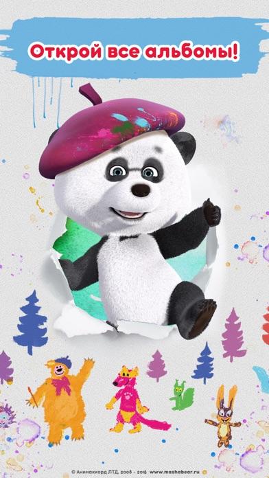 Маша и Медведь: Игры Раскраски для ПК скачать бесплатно