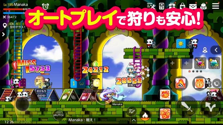メイプルストーリーM screenshot-4