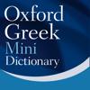MobiSystems, Inc. - Oxford Greek Mini Dictionary artwork