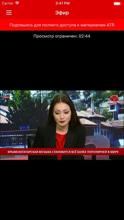 ATR TV