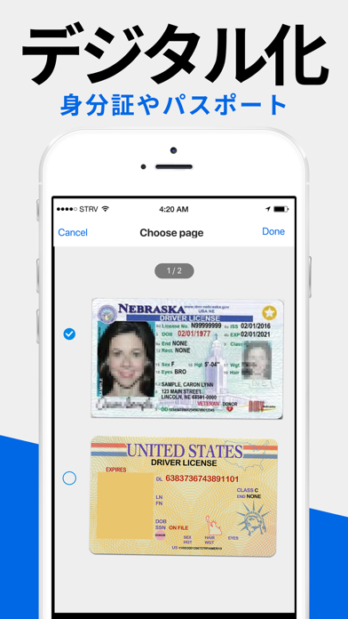 Mobile Scanner - 書類やフォトスキャンのおすすめ画像4