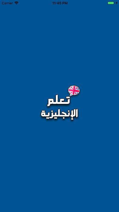 تعلم الإنجليزية أفعال ودردشة screenshot 1