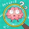Brain Go: Puzzle Test - iPadアプリ