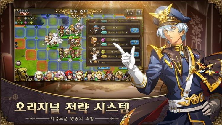 랑그릿사 screenshot-1