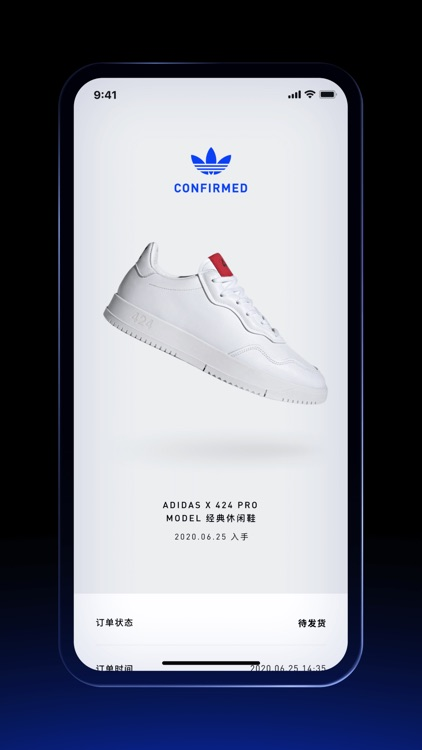 adidas CONFIRMED screenshot-3