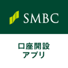 Sumitomo Mitsui Banking Corporation - 口座開設アプリ アートワーク