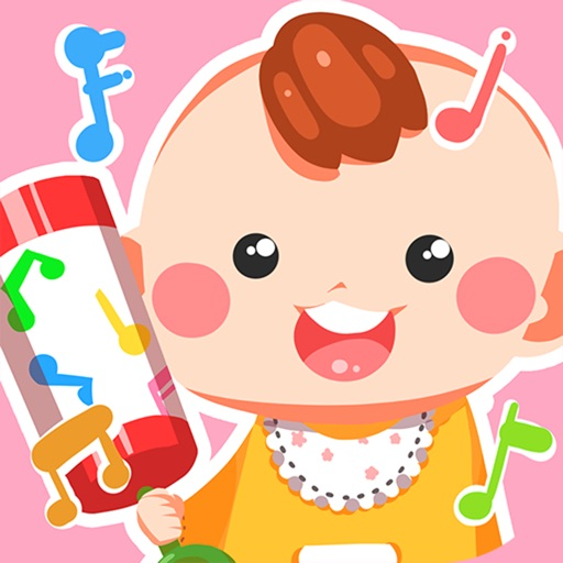 Baby Rattle Tap!