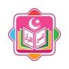 التفسير- تفاسير القرآن الكريم